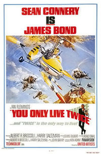 james bond You Only Live Twice poster